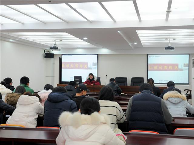 我校举行青年教师研讨沙龙活动