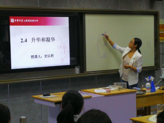 建邺区与栖霞区物理联片教育活动在我校举行