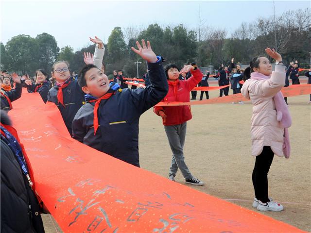 中华上新河学区联盟校开展 书法百米长卷展示活动